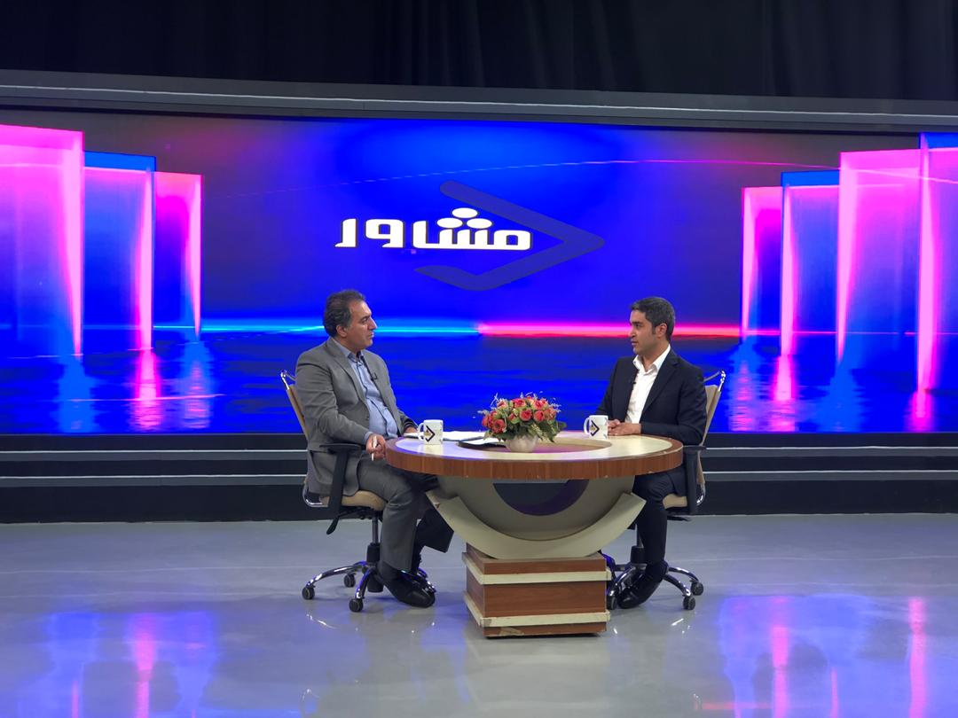 Live interview with Iran Jam-e-Jam TV regarding Iran arbitration